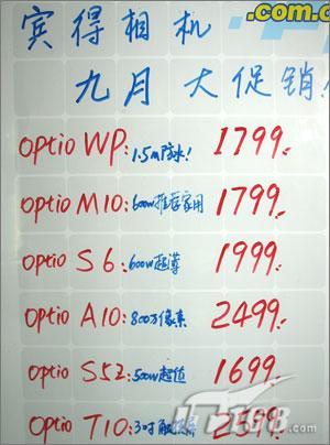 [广州]全线促销宾得8M轻薄机A10仅2499