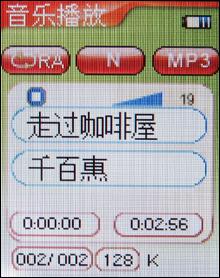 可爱双娇纽曼孪生MP3双双到货