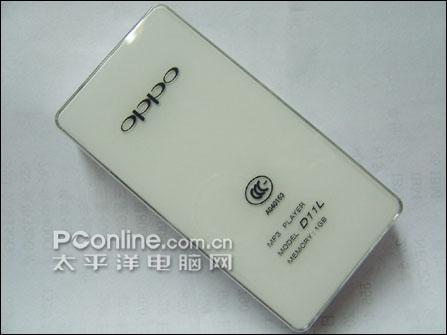 媲美iPod!飞芯双核OPPOD11L火热登场