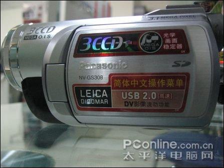 240万徕卡镜头光学防抖DV松下GS308到