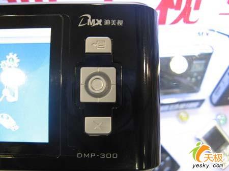 大容量MP4中端普及迪美视DMP300再降价