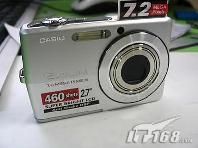 选你所爱卡西欧Z700相机只需2280元