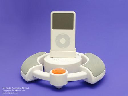 飞碟又来到iPod扬声器精美底座图赏