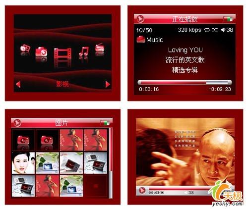十一长假及中秋佳节MP3礼品采购新主张