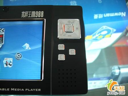 30GB王牌机再暴新低纽曼M988特价2499