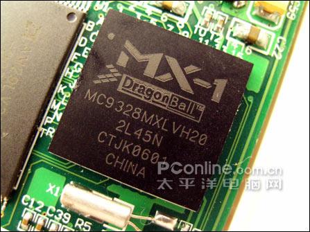 GBA+SFC+支持RM昂达VX737游戏时代来临
