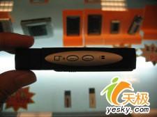 比优盘还便宜的MP3长虹佳华LN10低价售
