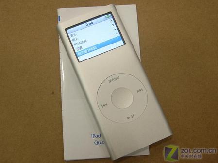新款苹果iPod全线降价最高降幅150元
