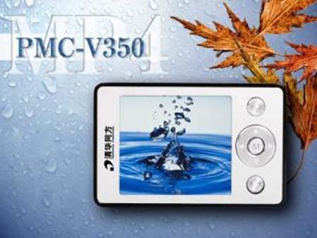 谁都可以拥有支持AVI同方V系列新款V350