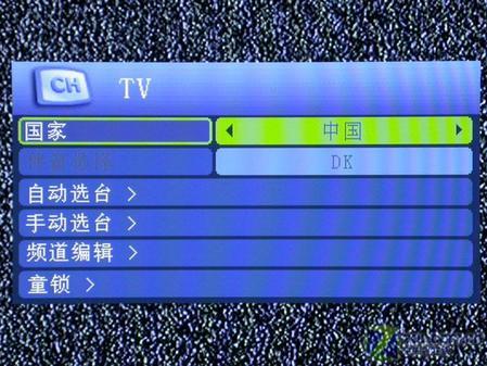 万元下FULL-HD首选评明基3735液晶电视(5)