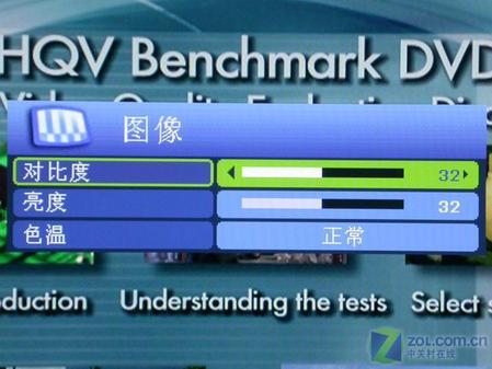 万元下FULL-HD首选评明基3735液晶电视(4)