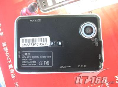 带摄像头只要399元 金星jxd635低价到货