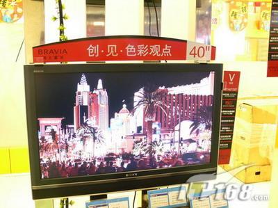 [广州]低价诱惑索尼46寸TV霸主再降3千