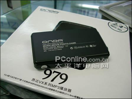 大屏幕的享受昂达VX979黑色版上市