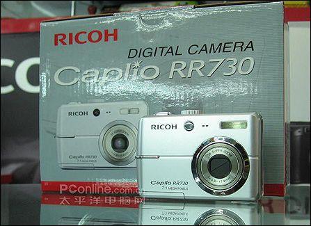 定位中低端理光7M像RR730上市