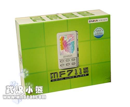 表里如一,长虹佳华MF711武汉天东有售