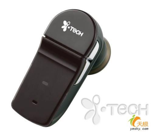 过健康双旦佳节i.Tech蓝牙耳机成大礼