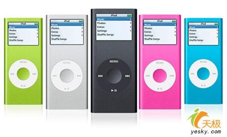 就是要便宜高性价比MP3播放器强烈推荐