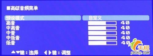 万元画质最佳明基VB3732液晶电视详评