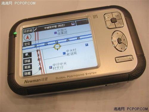 GPS添新宠纽曼导航仪S600C火热上市