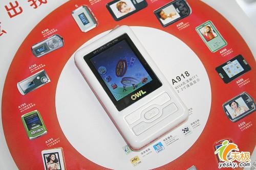 舞动音符澳维力MP3播放器A390售价259元