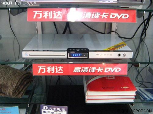 万利达DVP-817是一款托盘式DVD碟机.万利达DVP-817碟...