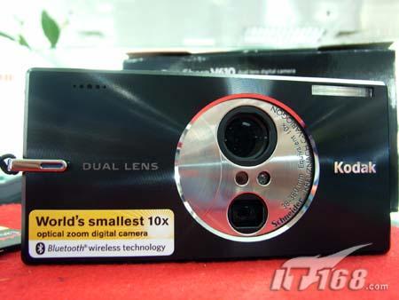 [上海]世界最小10倍变焦DC柯达V610小跌