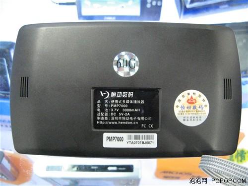 新货上柜迎节恒动T700060GB仅1699