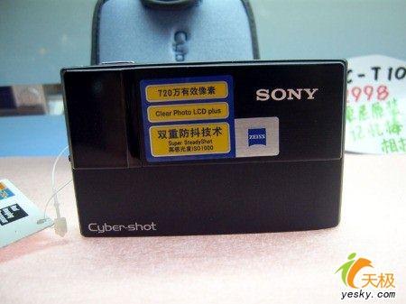 超薄防抖卡片DC索尼T10节前小涨至2300