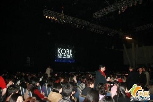 KOBE神户时尚盛典天极全程跟踪报道