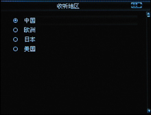 屏幕不止大一点海畅大屏MP3R280s评测