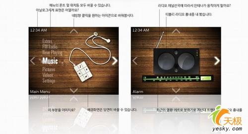 """CLIX2播放器推出用户""""自我沟通""""概念"""