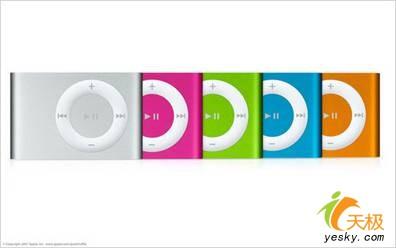 我爱彩虹糖多彩外壳MP3播放器推荐