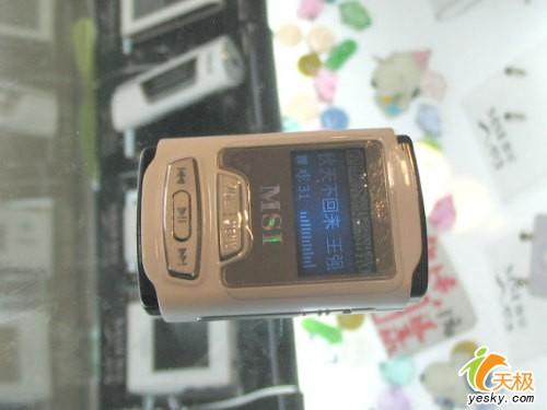 迷你MP3节后走俏1GB微星5529仅售199