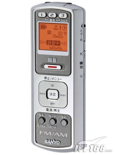 支持音乐播放三洋ICR-RB76M录音笔曝光