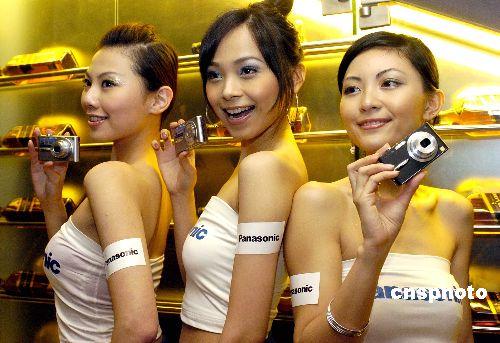 科技时代_日本Panasonic在香港推出多款最新数码相机