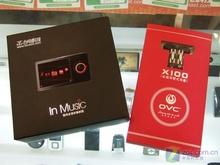 音质唯美论调6款具备好音质MP3瓜市场