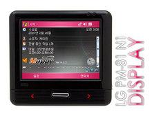 LGMP4新品N1拥有GPS+PDA+DMB超强功能