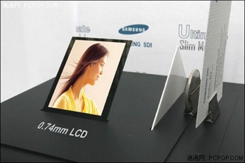 仅0.74毫米三星发布全球最薄LCD屏幕