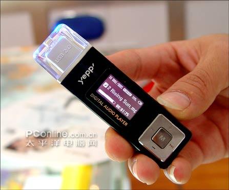 口香糖造型三星U2X低价还送原装充电器