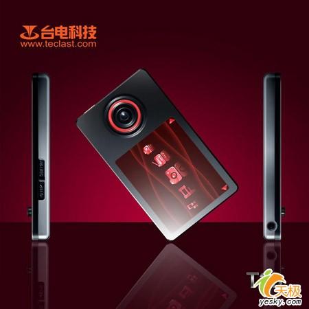 经典价不高1GB版台电T29仅售439元