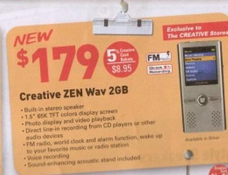 zen wav/创新的最新播放器Zen Wav
