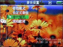 音画双绝时尚利器艾诺奥芯U60详细评测(5)