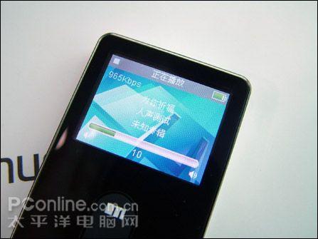 音乐卡片便宜卖魅族MusicCard只卖399