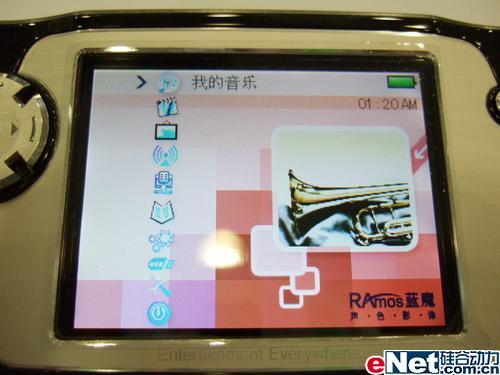 全能型游戏MP4蓝魔V100+全面铺货