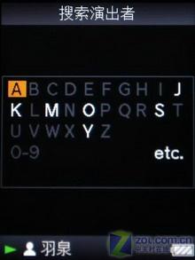 音质时代索尼首款MP4播放器A805评测(4)
