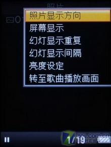 音质时代索尼首款MP4播放器A805评测(5)