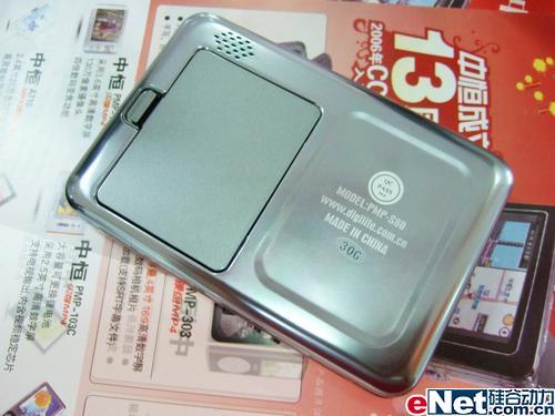 夏日冰点价中恒硬盘MP4力作S80仅千元