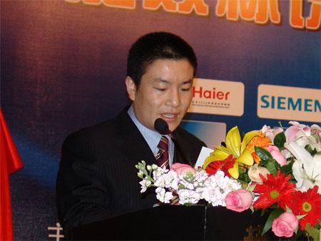 科技时代_图文:海尔洗衣机销售公司总经理丁来国致辞