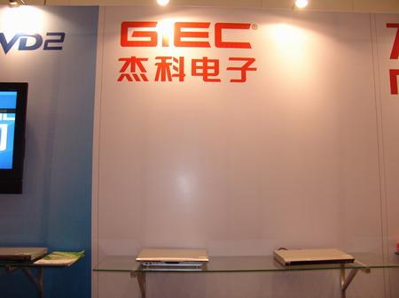 科技时代_杰科EVD产品展示